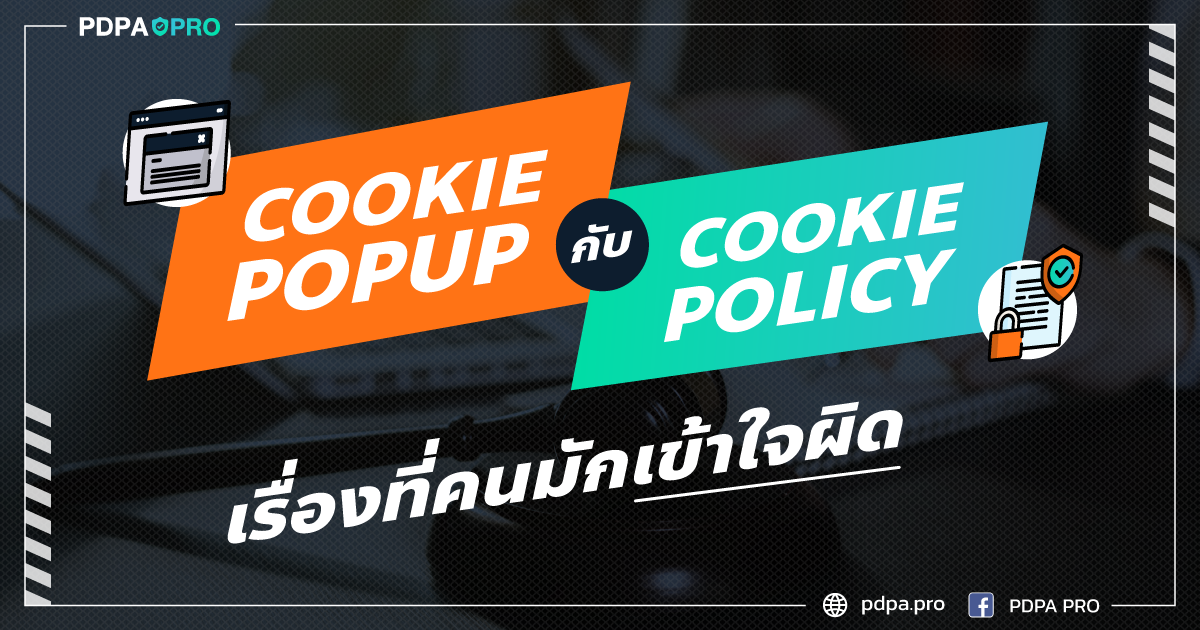 misunderstanding-on-cookie-popup-and-cookie-policy